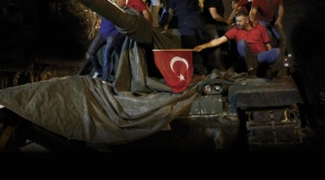 July 15: Gülenist Coup Attempt is now available in French